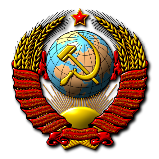 ВОИНР СССР height=372