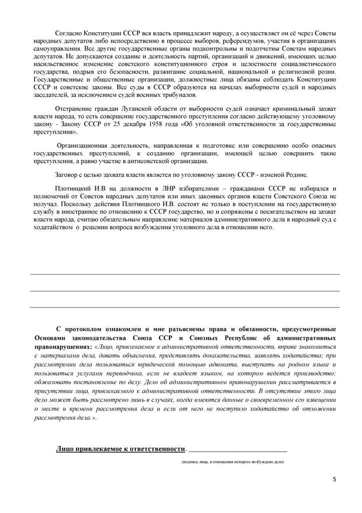 http://voinr.ru/voinr-ru/wp-content/uploads/2015/07/Page5.jpg