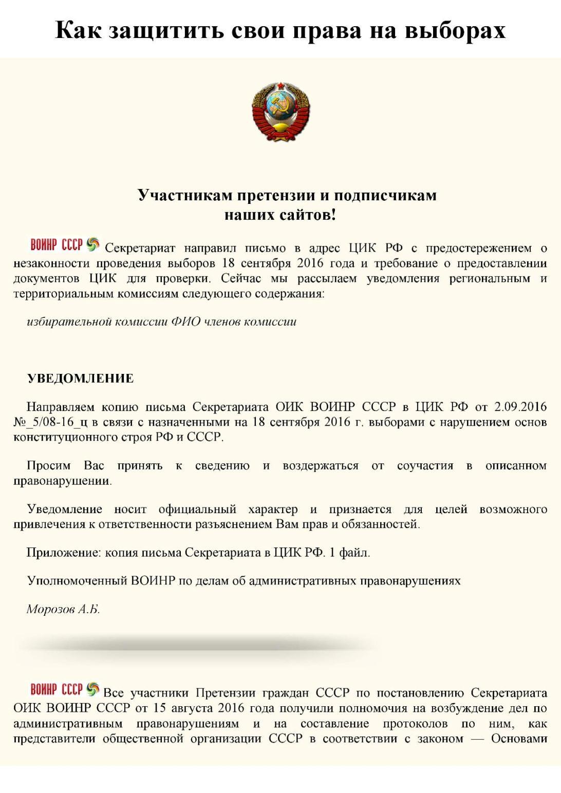 Анализ кала форма 219 у Телецентр нарколог в невском районе