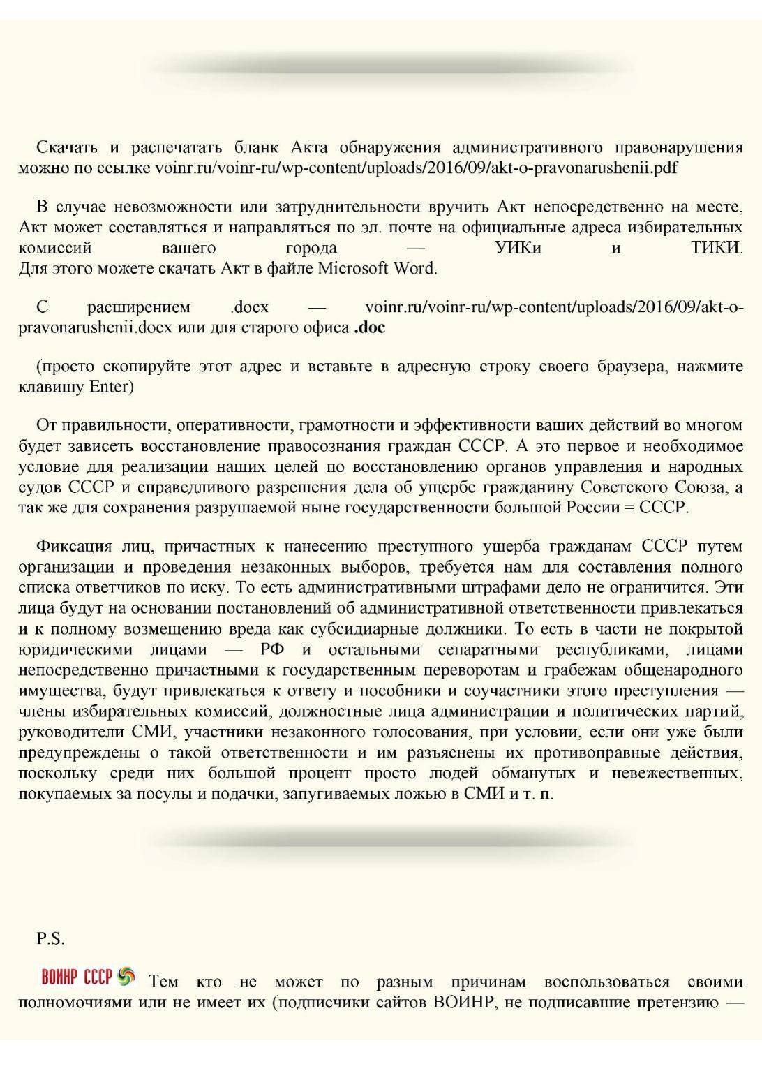 gdz-po-matematike-3-klass-rab-tetr-1-ch-rudnitskaya-yudacheva