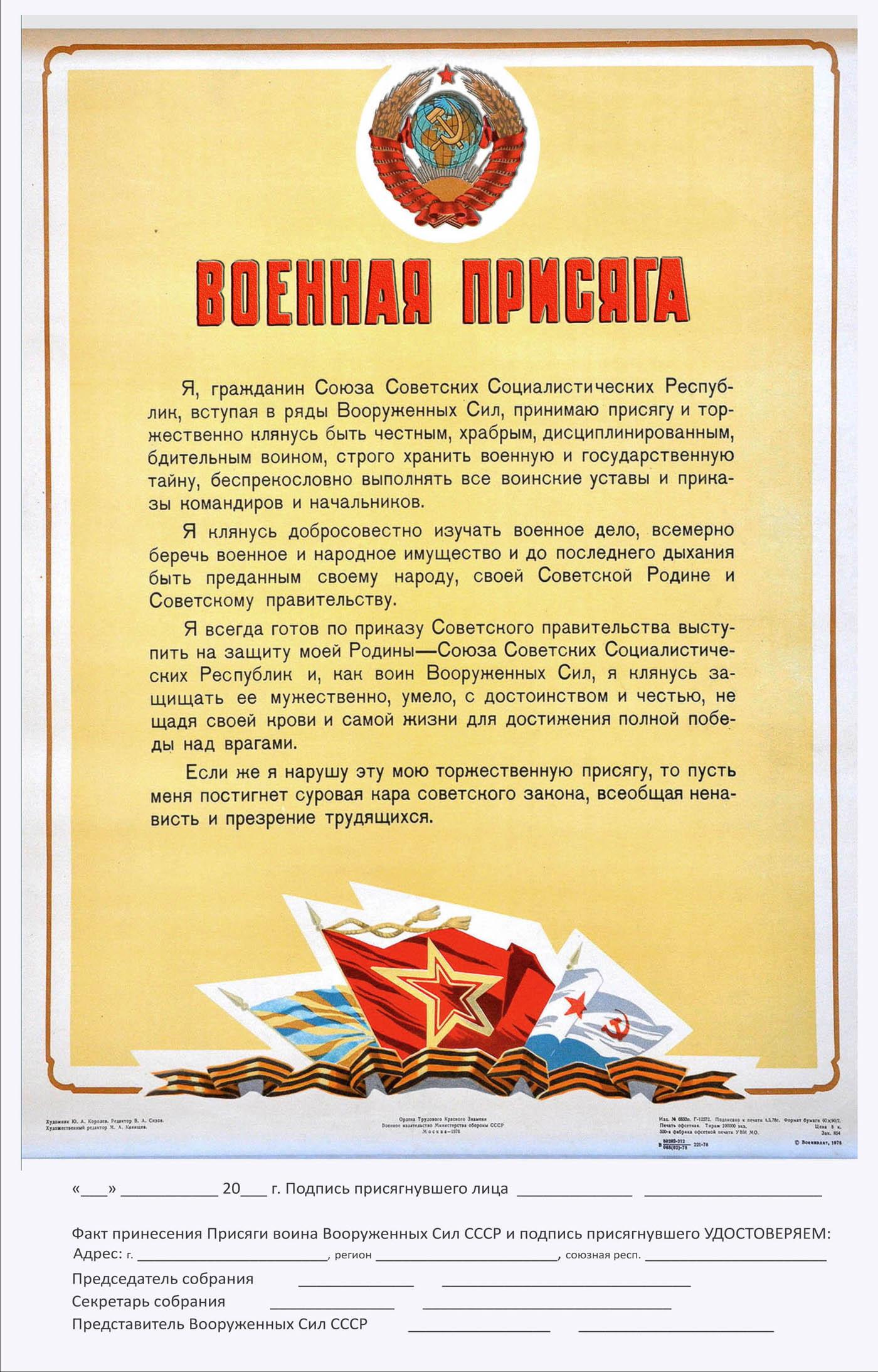 http://voinr.ru/voinr-ru/wp-content/uploads/2019/05/prisjgaSA1400.jpg